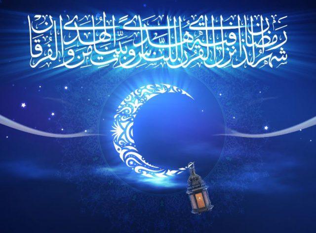 شرح مهدوی دعای روز بیست و هفتم ماه رمضان