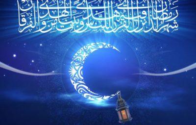 شرح مهدوی دعای روز بیست و ششم ماه رمضان