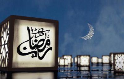 شرح مهدوی دعای روز بیست و سوم ماه رمضان