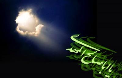 دین در اخر الزمان,وضعیت دین در اخر الزمان,احادیث دین در اخر الزمان,شرایط دین در اخر الزمان