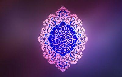 بقیه الله یعنی چی,بقیه الله,معنی لغوی بقیه الله,معنی بقیه الله,بقیه الله در قران,بقیه الله چه کسانی هستند