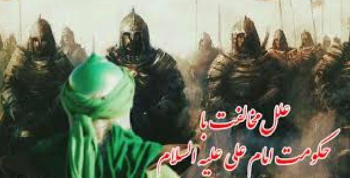 رابطه دوستان امام علی با عمر