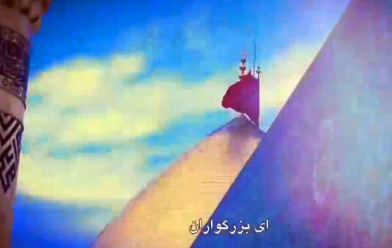 emem zaman1 - فيديو ماذا یرید الإمام المهدي(عج) من الشیعه