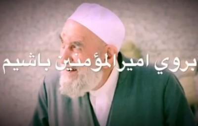 کلیپ مایه ابروی ما باشید,سخنرانی ایت الله ناصری