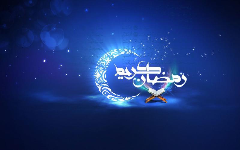فضیلت دعای اللهم رب شهر رمضان