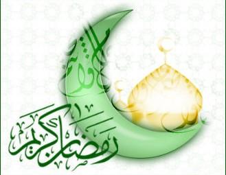 شرح مهدوی دعای روز هجدهم ماه رمضان