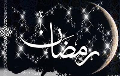 شرح مهدوی دعای روز شانزدهم ماه رمضان,شرح دعای روز شانزدهم ماه مبارک رمضان,شرح مهدوی دعای روز شانزدهم ماه مبارک رمضان
