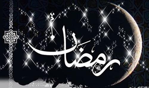 شرح مهدوی دعای روز شانزدهم ماه رمضان