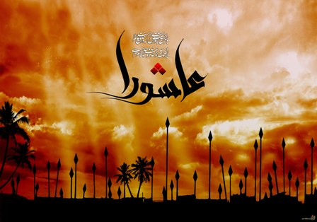 71900517 - عاشورای حسینی تا ظهور مهدوی