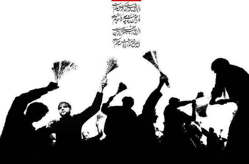 عاشورای حسینی تا ظهور مهدوی