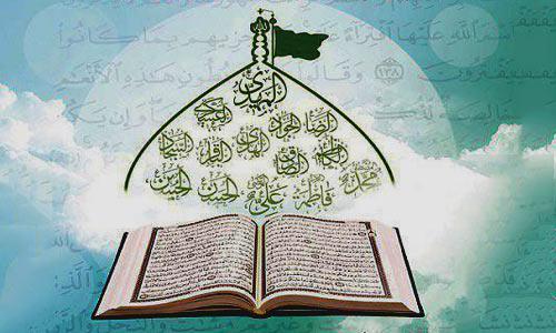 123 - شناخت خدا بوسیله شناخت امام