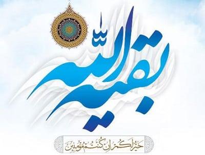 1482477099 - داستان عبدالحمید قزوینی و امام زمان(عج)