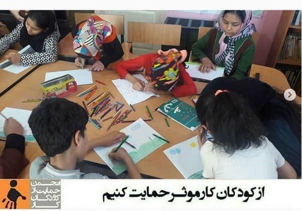 apcl org - ادرس تمام خیریه های ایران