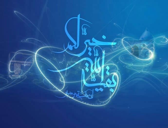 gonah zohoor porseman1 - ایا برای ظهور امام زمان(عج) باید گناه کنیم