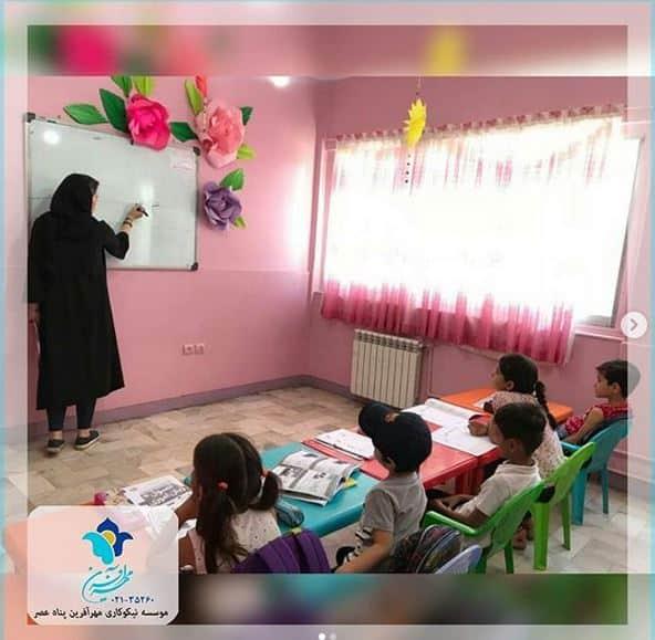 mehrafarincharity - ادرس تمام خیریه های ایران