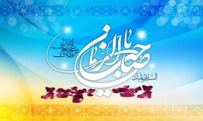 یگانه بودن امام معصوم