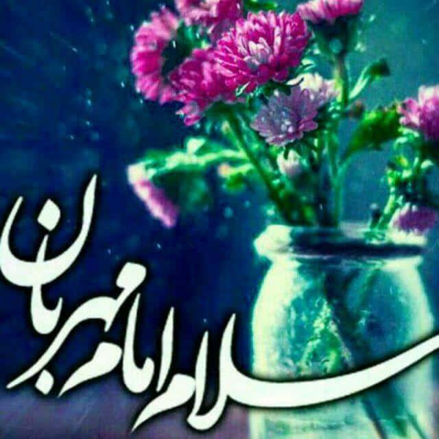 انجام اعمال صالح پاداش صلوات