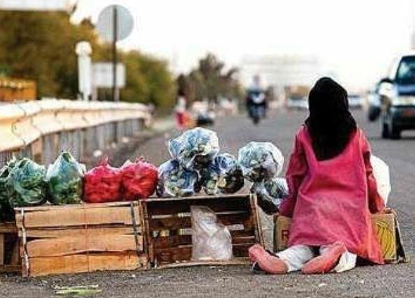 sobherouyesh11 - موسسه خیریه صبح رویش کمپین تنهایی نمیشه