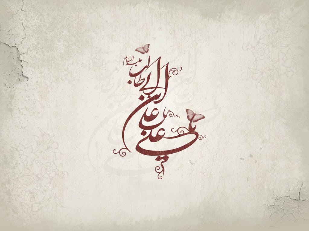 4433 - محبت علی(ع) دوری از جهنم و نشانه حلال زادگی
