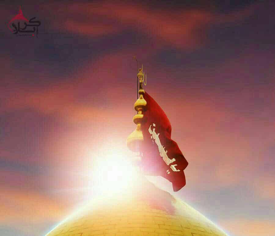 photo 2018 09 09 21 31 24 - رابطه قیام امام حسین(ع) با حکومت حضرت مهدی(عج)