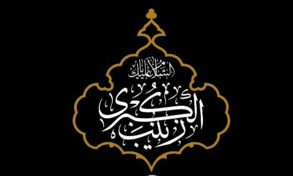 5602 - امام زمان(عج) بر کدام مصیبت کربلا خون گریه می کنند