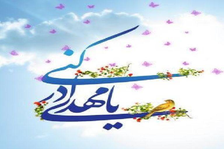 phoca thumb l emam zaman 44 - تفاوت مقام امام زمان(عج) با سایر امامان