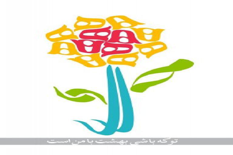 phoca thumb l emam zaman 47 - غیبت و نبود امام زمان(عج) به خاطر گناه شیعیان