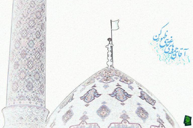 phoca thumb l emam zaman 48 - غیبت و نبود امام زمان(عج) به خاطر گناه شیعیان
