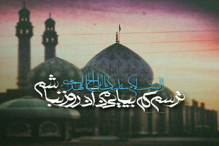 اگاهی امام زمان(عج) از احوال شیعیان