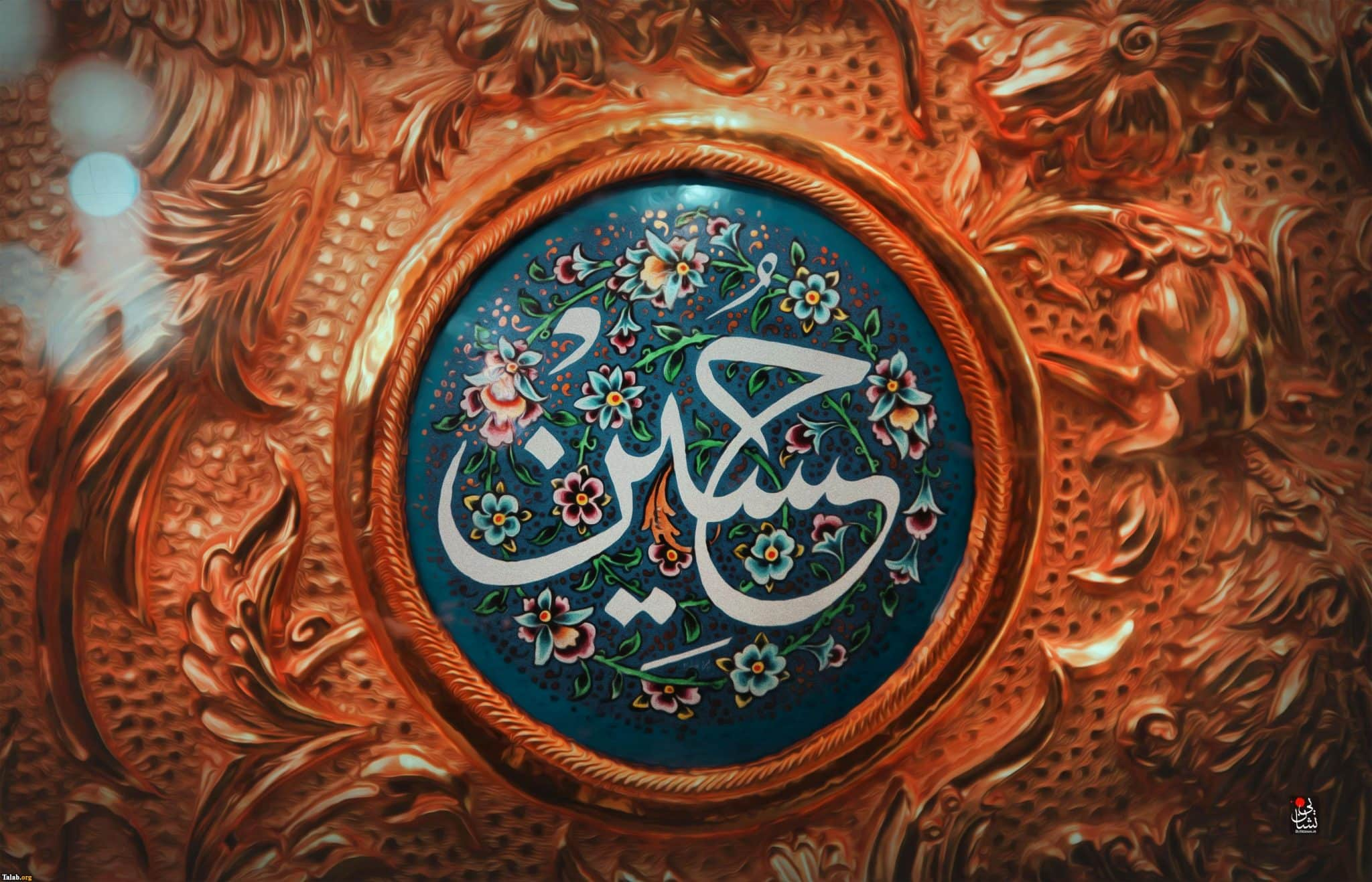 امام زمان(عج) نهمین فرزند از نسل امام حسین(ع)