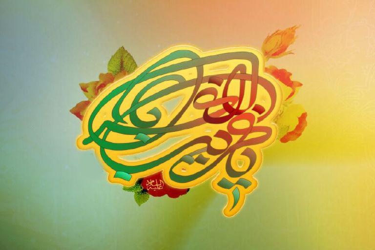 معرفی امام زمان(عج) توسط امام حسین عسکری(ع)