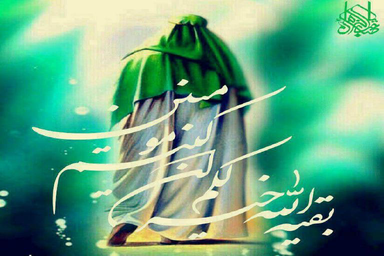 کمک خواستن از امام زمان(عج) موقع مضطر شدن