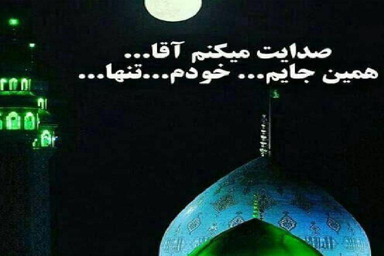 photo 2016 08 31 00 12 18 1 - حضرت مهدی(عج) چگونه شیعیان را در مشکلاتشان کمک می کند