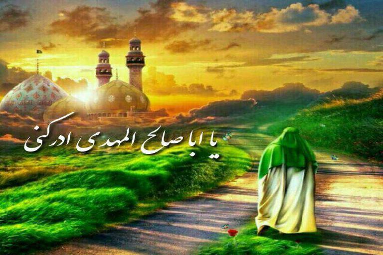 عید تاج گذاری امام زمان(عج)