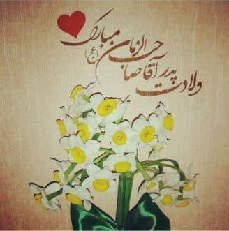 3 - میلاد امام حسن عسکری(ع) مبارک