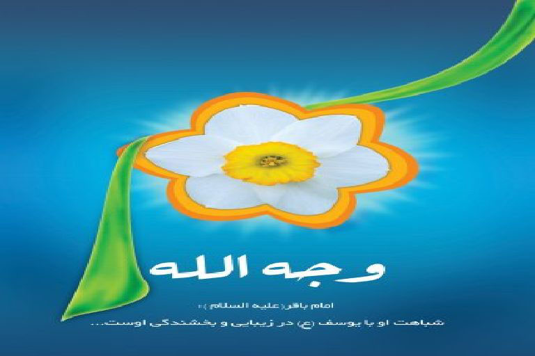 phoca thumb l emam zaman 88 - شعار یاران امام زمان(عج): درباره لشگریان امام زمان