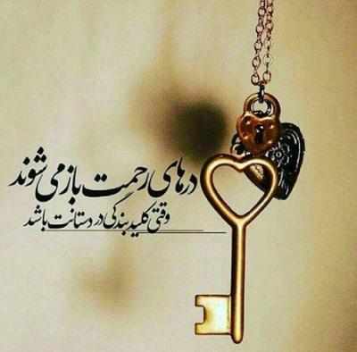 tanha bandegi khoda1 - تنها راه بندگی خدا