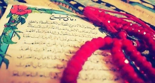 chera emam zaman doakonin2 - چرا برای امام زمان(عج) دعا کنیم