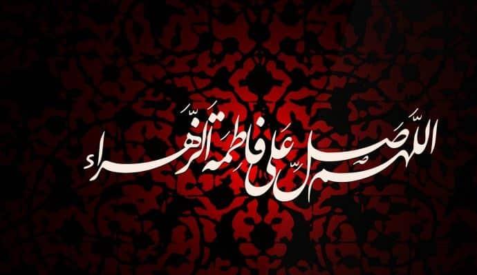شفاعت حضرت زهرا(س) در روز قیامت