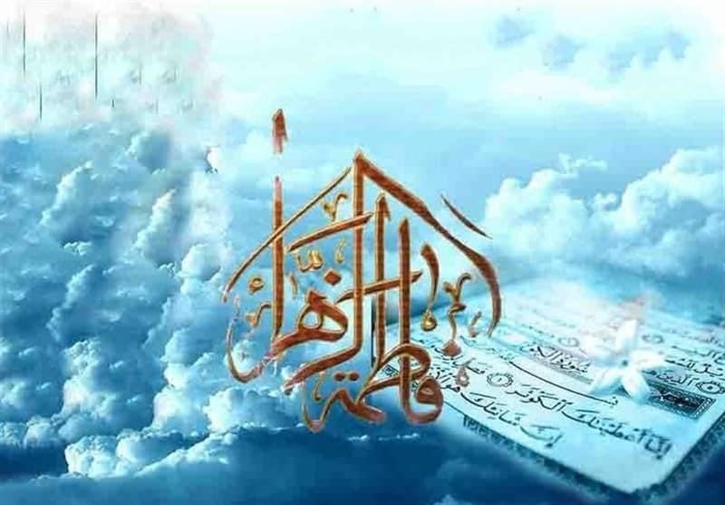 hazrate zahra shafaat1 - شفاعت حضرت زهرا(س) در روز قیامت