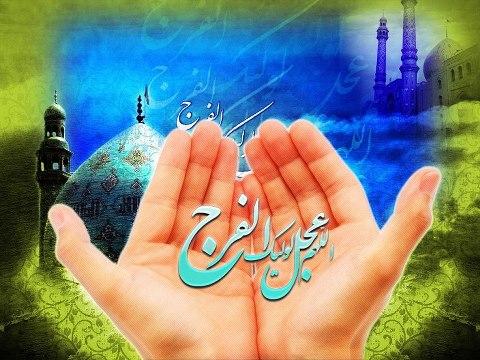 ertebat khoda emam zaman1 - ارتباط با خداوند با توسل به امام زمان(عج)