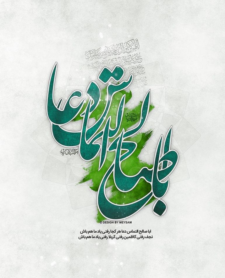 moshtarakate shie soni mahdaviyat3 - مشتركات شيعه و سنى در مهدويت