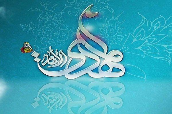 moshtarakate shie soni mahdaviyat5 - مشتركات شيعه و سنى در مهدويت