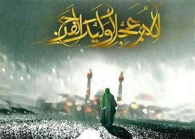 alaem zohoor emam zaman 1 - علائم ظهور امام زمان(ع) چیست