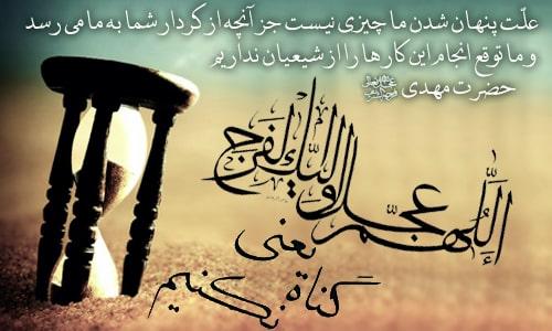 alaem zohoor emam zaman 3 - علائم ظهور امام زمان(ع) چیست