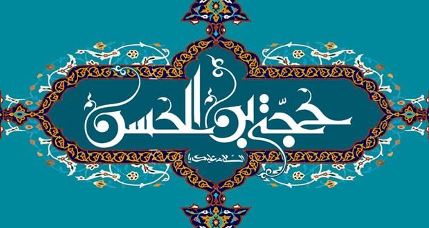 alaem zohoor emam zaman 5 - علائم ظهور امام زمان(ع) چیست