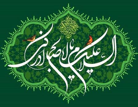 alaem zohoor emam zaman 6 - علائم ظهور امام زمان(ع) چیست