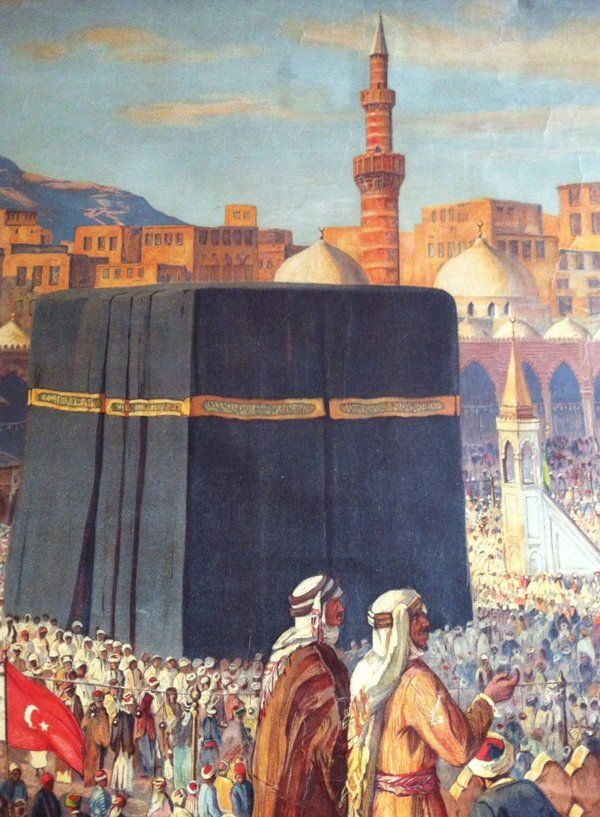kaabe masjedolharam emam zaman 2 - امام زمان(عج) كعبه و مسجد النبی را خراب می کند