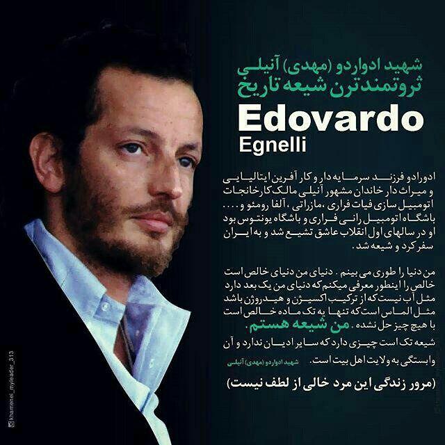 mostanad shahid edvardoanili 1 - دانلود مستند شهید ادواردو آنیلی