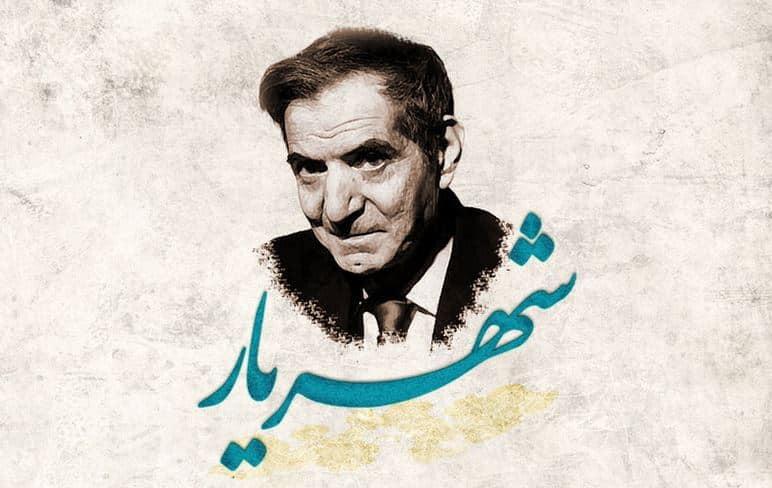 online mohebate emam ali 3 - داستان شهریار و امام علی(ع) همراه کلیپ تصویری